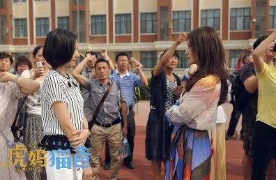 虎妈猫爸22 23集剧情 1-45集电视剧全集分集剧