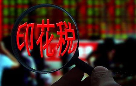 知道的股市潜规则-暴风科技(300431)-股票行