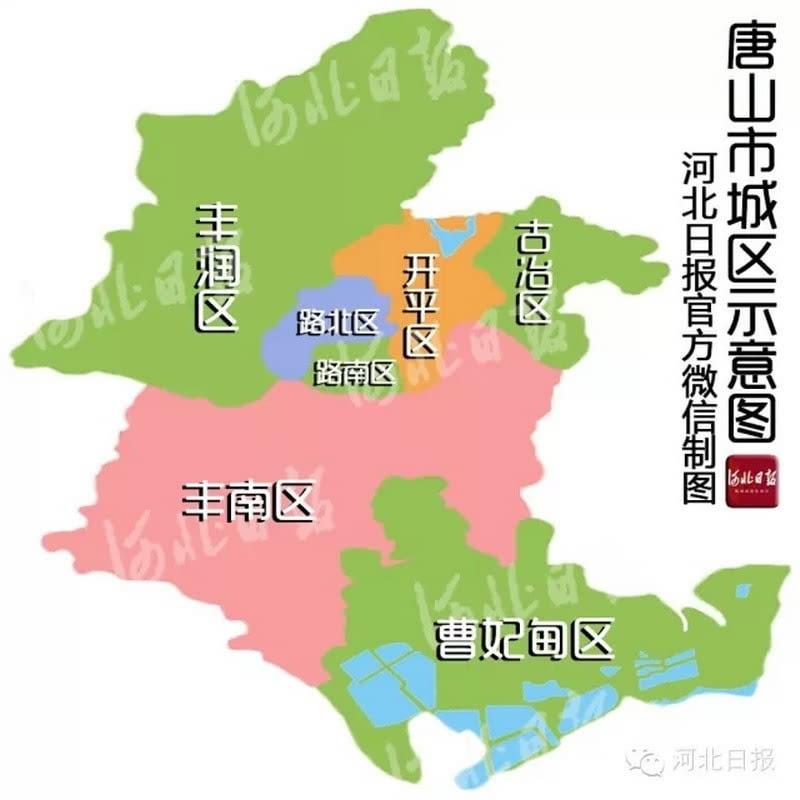 最新城区地图出炉!河北11城市人口 面积和经济实力大排名(高清)