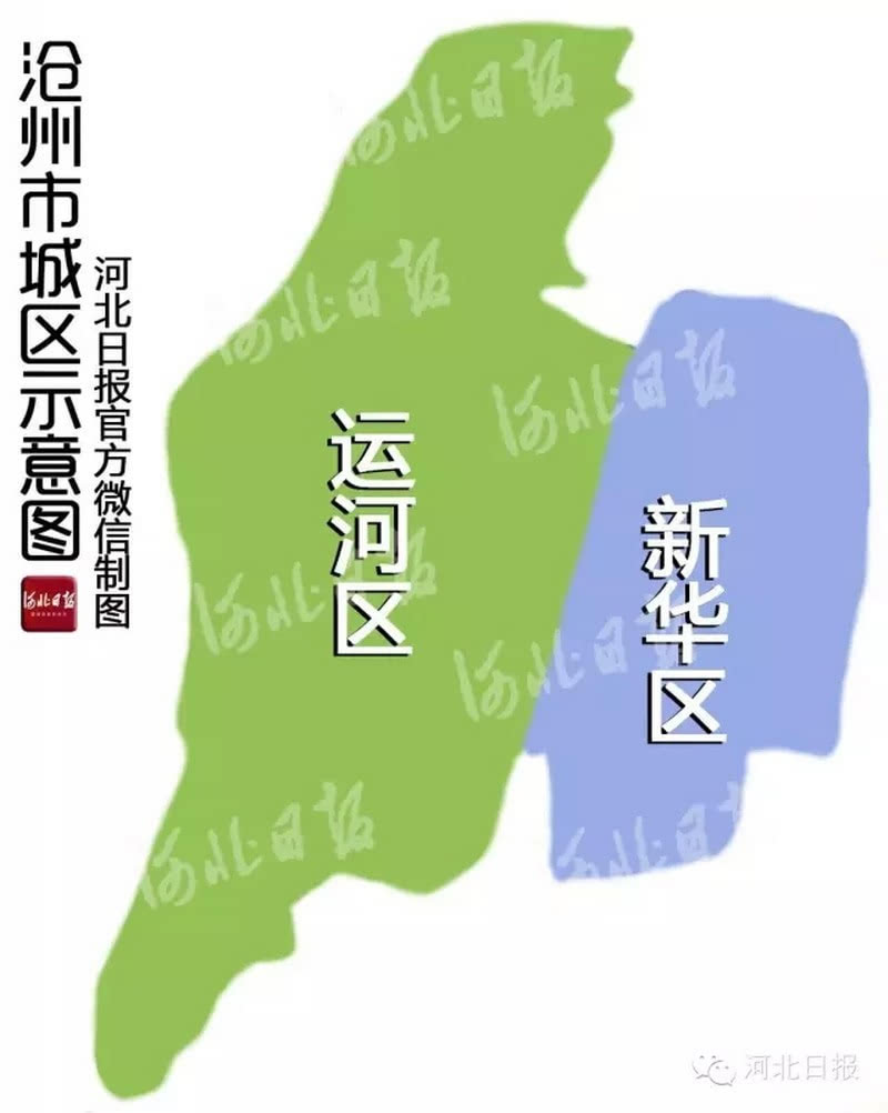 河北人口排名_河北11城市人口 面积和经济实力大排名