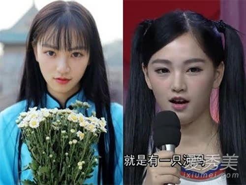 黄灿灿南笙王维琳网络女神素颜