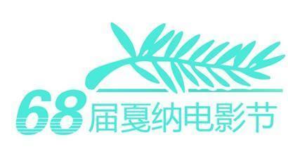 logo logo 标志 设计 图标 410_229