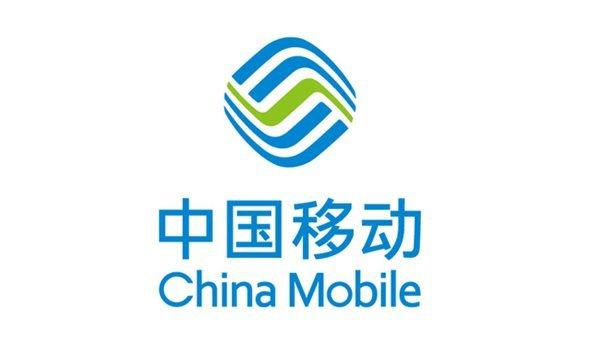 中国移动与国投集团等出资25.5亿建投资公司