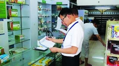 澄海将严管情趣定点药店刷医保卡卖生活用品医保房武汉图片