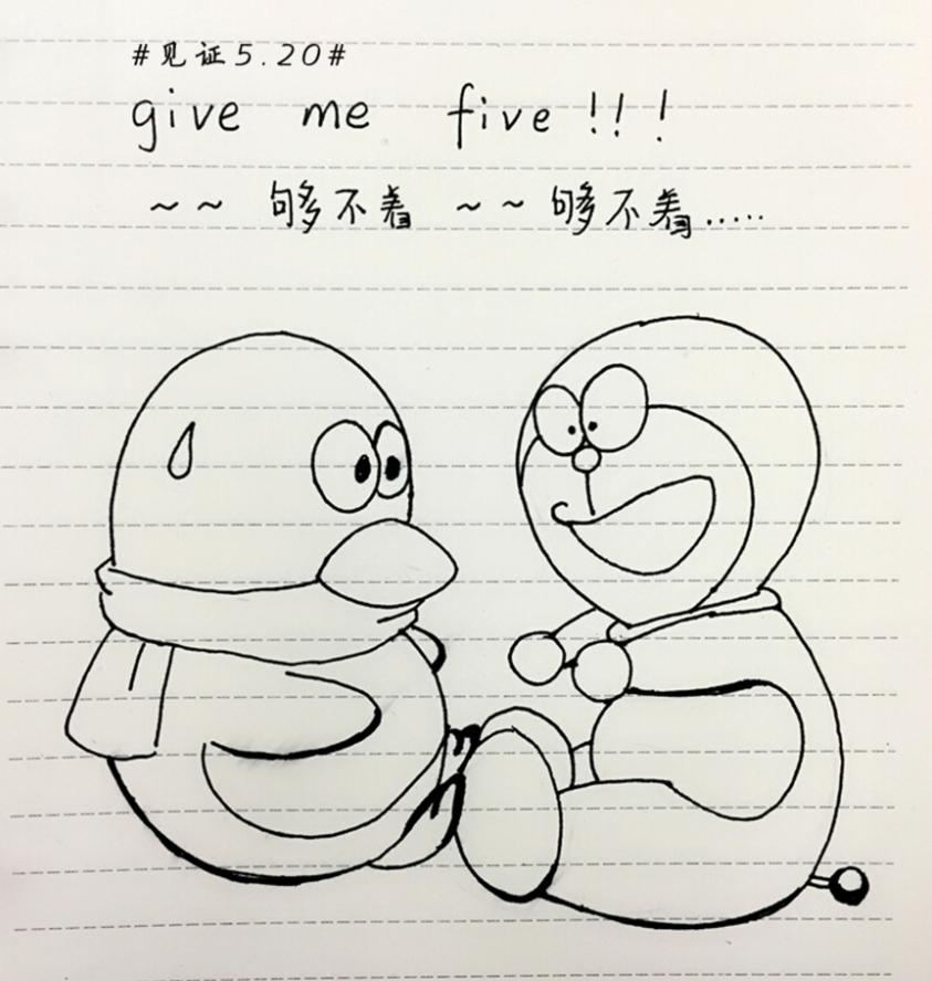 0 手机QQ和哆啦A梦要做什么