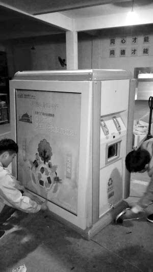 纸盒手工制作地铁