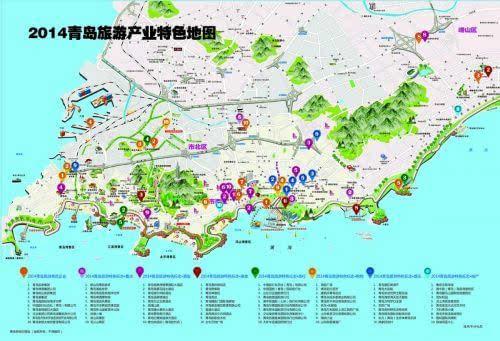 首张青岛旅游地图出炉 一图看懂旅游发展成就