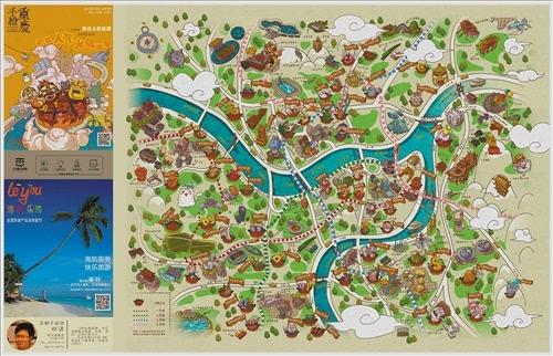 吃住行游购娱最实用《手绘重庆》系列地图免费送