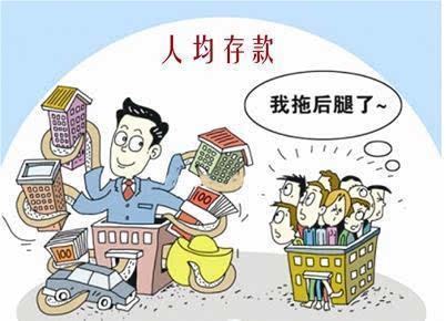 香港人均存款_香港汇丰银行存款单
