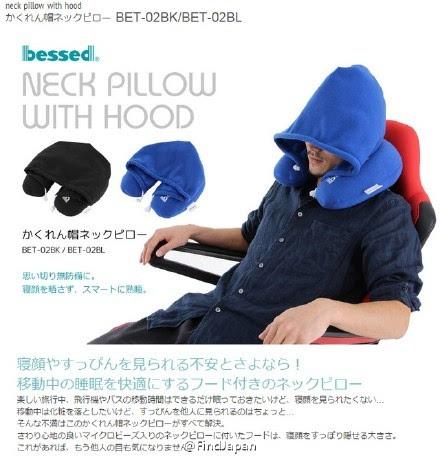飞机上睡觉的连帽睡眠枕头