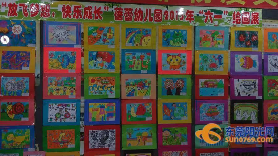 樟木头:童心童画图片