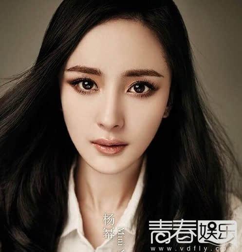 杨幂素颜 17岁惊人美貌爽了刘恺威