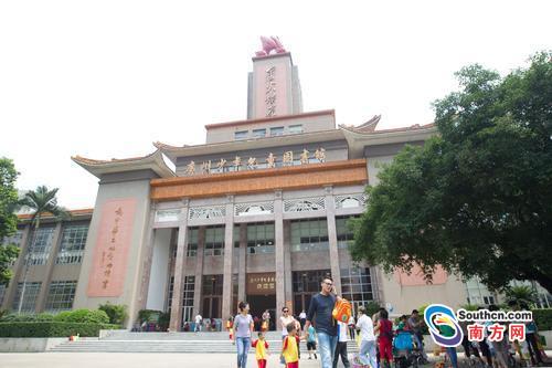 广州市少年儿童图书馆新馆各主题馆全面开放.