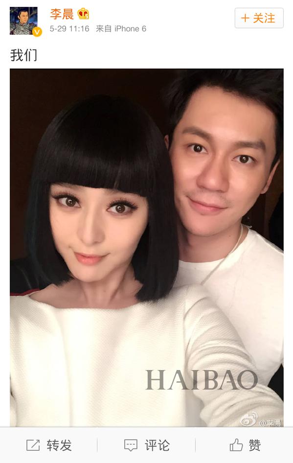 范范自从5月29日范冰冰,李晨微博公开恋情后,一直到昨天晚上李晨发长