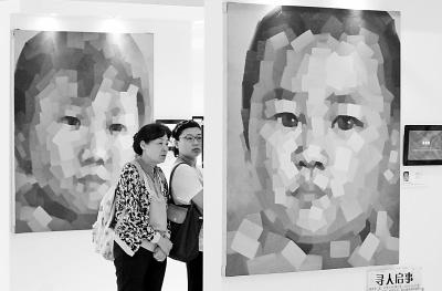 失踪儿童肖像油画