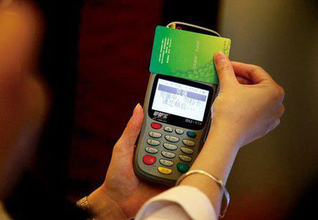 下載手機App 成都公交卡實現網上充值