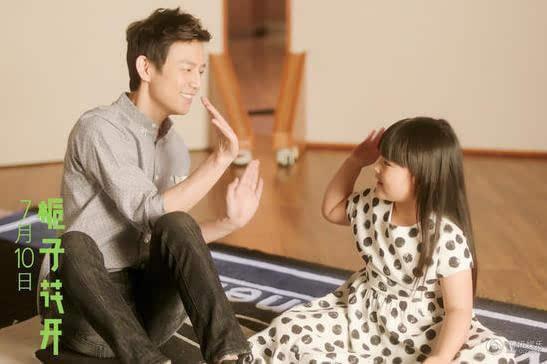 何炅喜欢李湘还是谢娜 何炅真爱是李湘谢娜靠边站