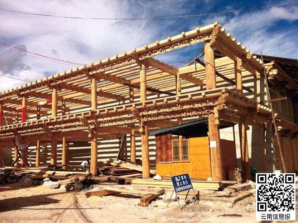 起火点旧址,一幢木质架构的两层楼房初现雏形.