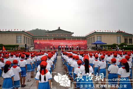 """""""红领巾相约中国梦""""山西省少年儿童""""我的红色报国梦""""主题教育实践活动"""