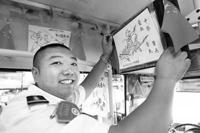 手绘抗日铅笔画挂满车厢 这个公交车司机挺有才