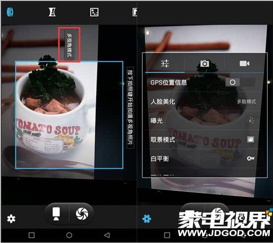 外观秒爆华为p8!2mm超窄边框 颜值手机评测