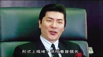 大傻成奎安领衔 盘点香港电影中10大经典恶人