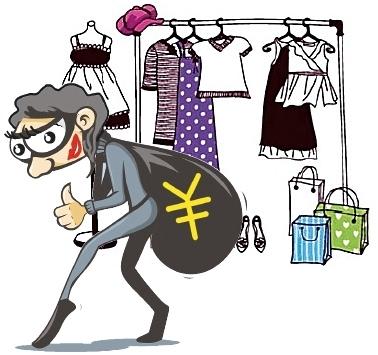 """服装店被盗2500元 竟是""""熟客""""下的手图"""