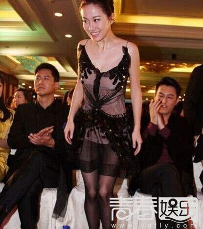 叶璇揭女神的新衣节目内幕摊图片