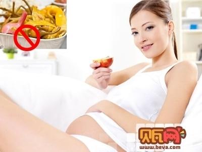 怀孕能吃酸�:lo9.b_怀孕饮食\