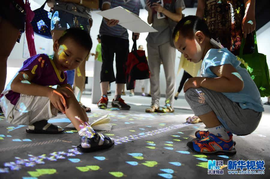 魔法美术馆_魔法美术馆中国巡展上海站艾轩