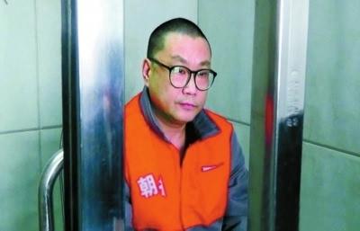 尹相杰因涉被警方抓获_去年12月25日,尹相杰因涉毒被群众举报,在北京被警方抓获,现场起获