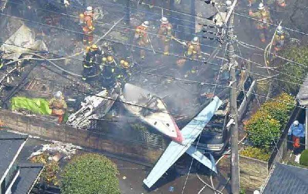 日本小型飞机坠毁民宅事件近年来频发引关注