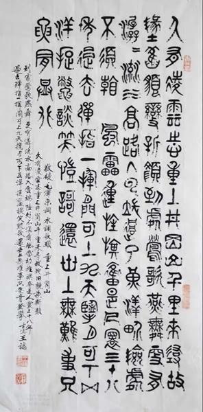 昆明征纪念抗战胜利70周年楹联诗词 一周内上百人投稿400余件