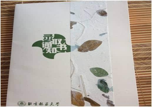 手绘明信片 复旦大学