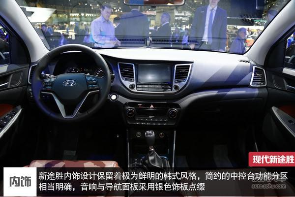 9月初上市 北京现代全新途胜7月30日下线高清图片