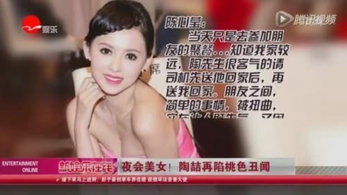 苍井空三级电影_苍井空呼吁男性保肾为了她 陶喆新欢曾拍三级片太火辣
