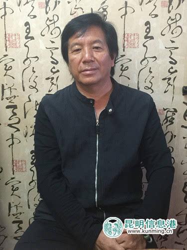 云南著名彝族学者与书法家李生福将在昆办展