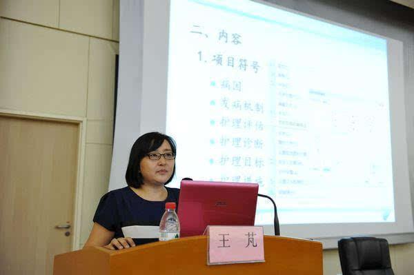 天津中心妇产科医院举办多媒体课件制作专题讲教学概念与微课图片
