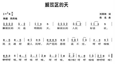 民歌经典歌曲歌谱