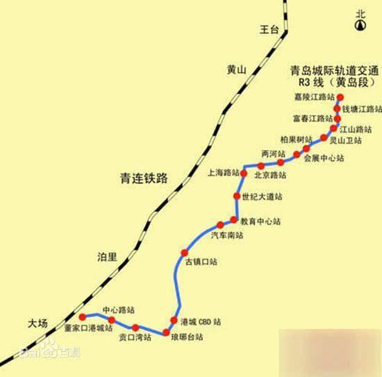 六沟开发区规划图