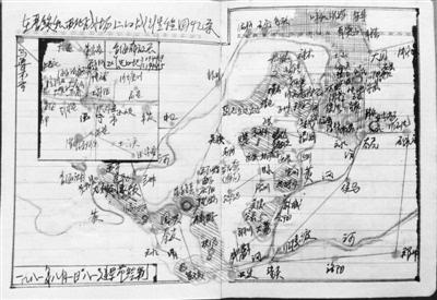 西宁发现 抗战老兵手绘地图