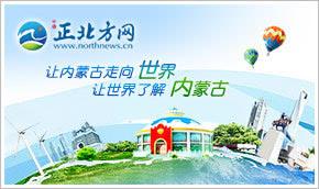 今年赤峰市计划实施33个棚改工程