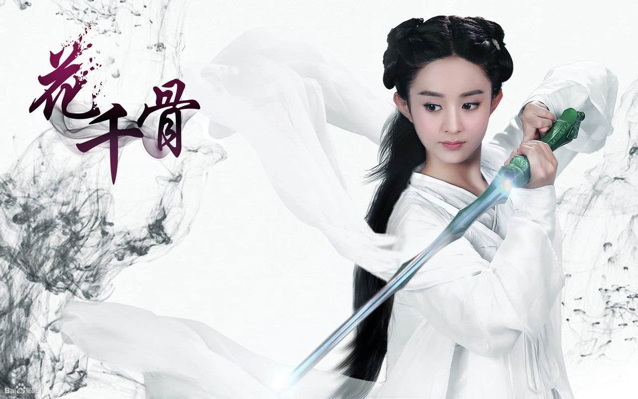 赵丽颖经典影视剧角色大盘点 赵丽颖为什么如此努力却图片