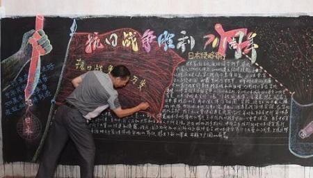 长春市出租车司机画板报 庆祝抗战胜利70周年