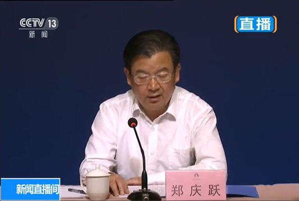 董事长决议_古田会议决议