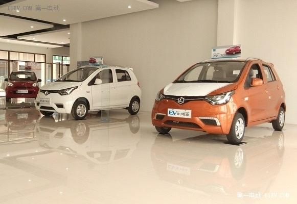 山东省小型电动车生产准入企业产品公布 雷丁三款车型入围高清图片
