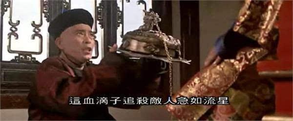 一拉就能掉脑袋!清朝雍正皇帝的血滴子到底是