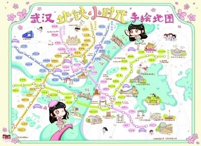 武汉地铁小时代手绘地图.图片由杨书雄提供