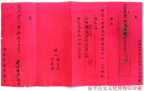 南京展出80多份老婚书 七夕将至让婚书见证爱情