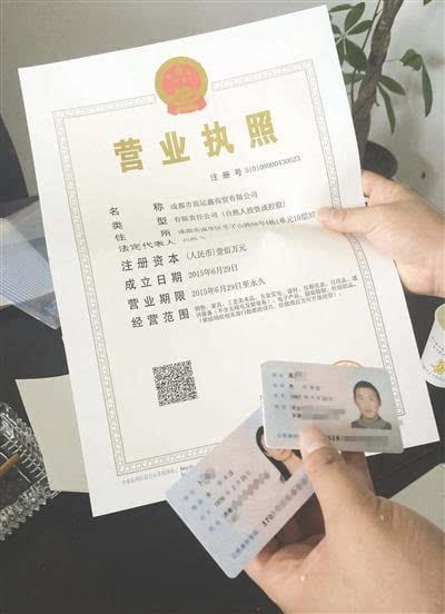 四川省登报声明 声明公告登报(咨询)_沧州日报_沧州日报广告部电话